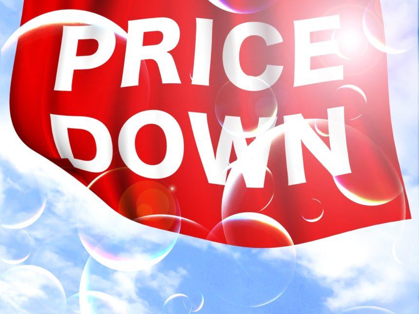 割引率が高い契約で火災保険料をコストダウン!割引制度でさらにお得に!サムネイル画像