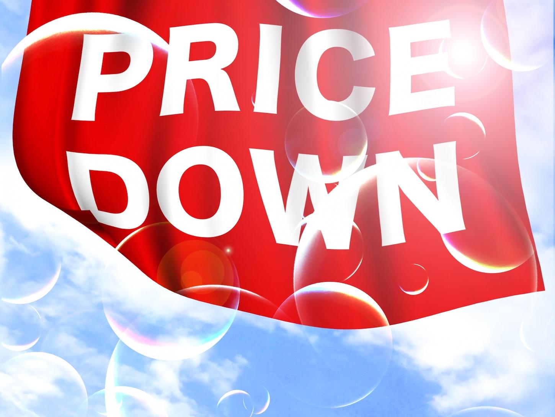 割引率が高い契約で火災保険料をコストダウン!割引制度でさらにお得に!